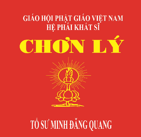 CHONLY