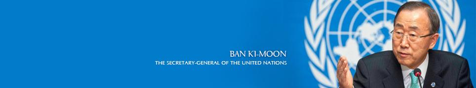 BanKiMoon